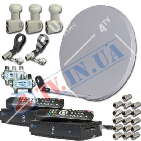 Комплект для самостоятельной установки СТАНДАРТ HD  на 4 ТВ
